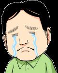 泣き230.317